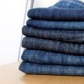 Bekleidungsindustrie